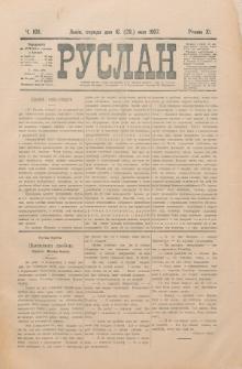 Ruslan. R. 11, č. 109 (1907)
