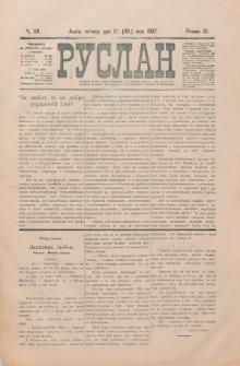 Ruslan. R. 11, č. 110 (1907)