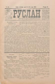 Ruslan. R. 11, č. 111 (1907)