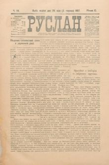 Ruslan. R. 11, č. 113 (1907)