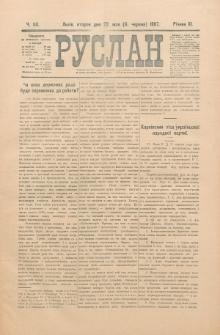 Ruslan. R. 11, č. 114 (1907)