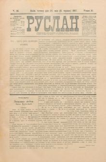Ruslan. R. 11, č. 116 (1907)