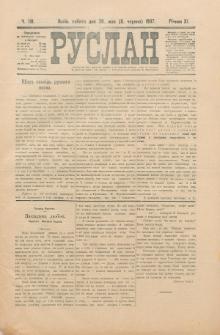 Ruslan. R. 11, č. 118 (1907)