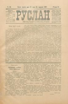 Ruslan. R. 11, č. 119 (1907)