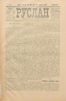 Ruslan. R. 11, č. 121 (1907)