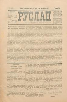 Ruslan. R. 11, č. 122 (1907)