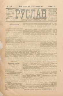Ruslan. R. 11, č. 123 (1907)