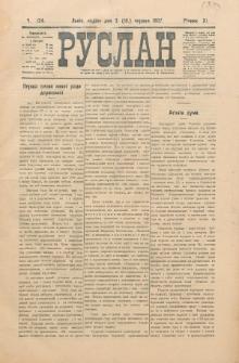 Ruslan. R. 11, č. 124 (1907)