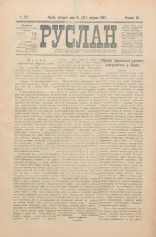 Ruslan. R. 11, č. 52 (1907)