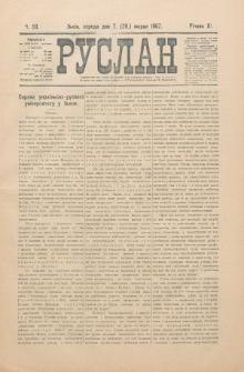 Ruslan. R. 11, č. 53 (1907)