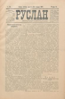 Ruslan. R. 11, č. 54 (1907)