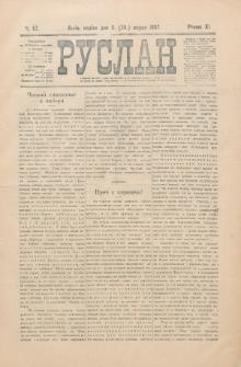 Ruslan. R. 11, č. 57 (1907)