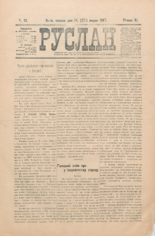 Ruslan. R. 11, č. 59 (1907)