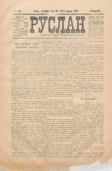 Ruslan. R. 11, č. 61 (1907)