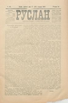 Ruslan. R. 11, č. 62 (1907)