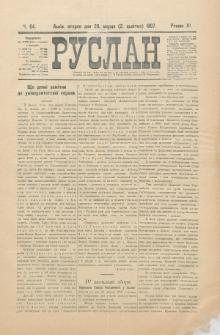 Ruslan. R. 11, č. 64 (1907)