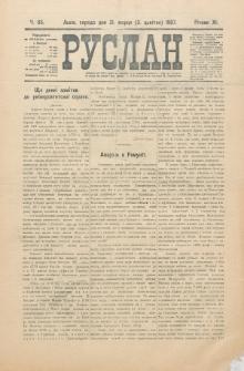 Ruslan. R. 11, č. 65 (1907)