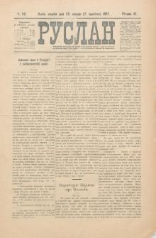 Ruslan. R. 11, č. 69 (1907)