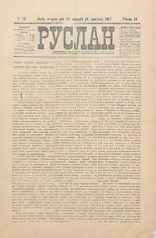 Ruslan. R. 11, č. 70 (1907)