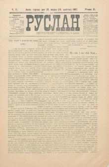 Ruslan. R. 11, č. 71 (1907)