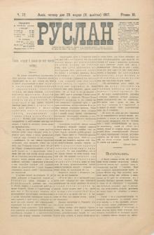 Ruslan. R. 11, č. 72 (1907)