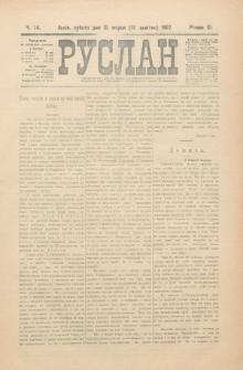 Ruslan. R. 11, č. 74 (1907)