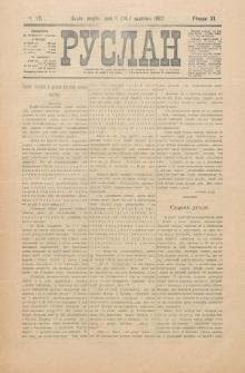 Ruslan. R. 11, č. 75 (1907)