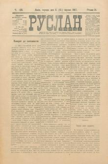 Ruslan. R. 11, č. 126 (1907)