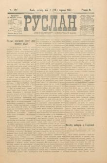 Ruslan. R. 11, č. 127 (1907)