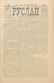 Ruslan. R. 11, č. 128 (1907)