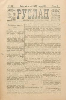Ruslan. R. 11, č. 129 (1907)