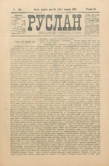 Ruslan. R. 11, č. 130 (1907)