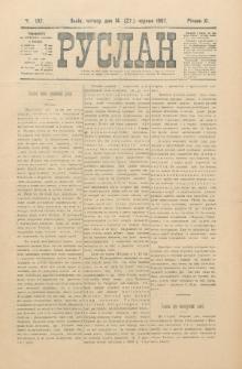 Ruslan. R. 11, č. 132 (1907)