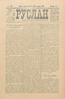 Ruslan. R. 11, č. 135 (1907)