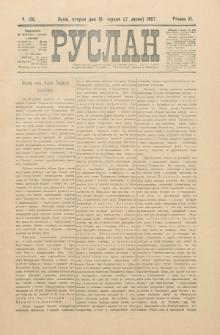 Ruslan. R. 11, č. 136 (1907)