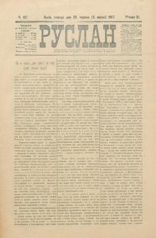 Ruslan. R. 11, č. 137 (1907)