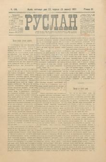 Ruslan. R. 11, č. 139 (1907)