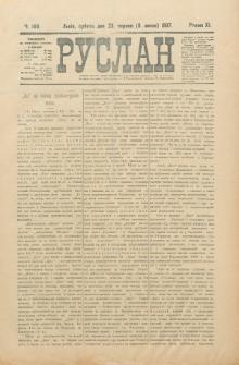 Ruslan. R. 11, č. 140 (1907)