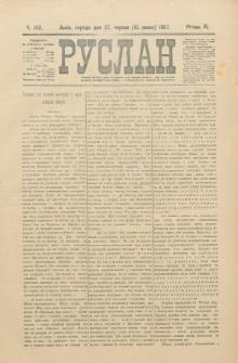 Ruslan. R. 11, č. 143 (1907)