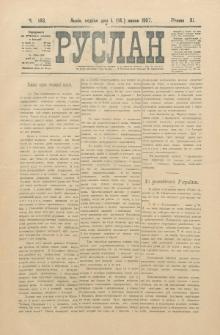 Ruslan. R. 11, č. 146 (1907)