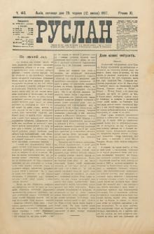 Ruslan. R. 11, č. 145 (1907)