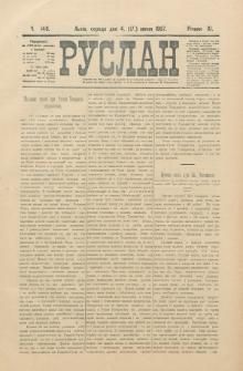 Ruslan. R. 11, č. 148 (1907)