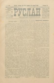Ruslan. R. 11, č. 144 (1907)