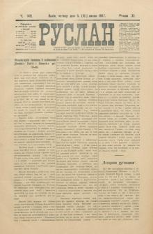 Ruslan. R. 11, č. 149 (1907)