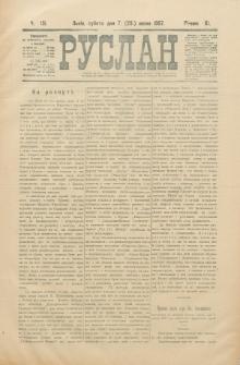 Ruslan. R. 11, č. 151 (1907)