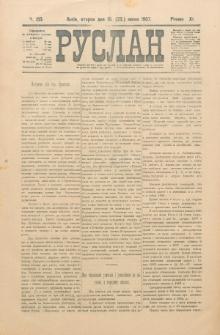 Ruslan. R. 11, č. 153 (1907)
