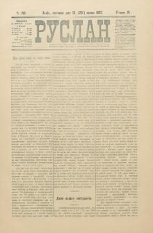 Ruslan. R. 11, č. 156 (1907)