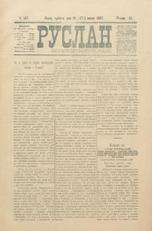 Ruslan. R. 11, č. 157 (1907)