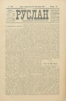 Ruslan. R. 11, č. 160 (1907)