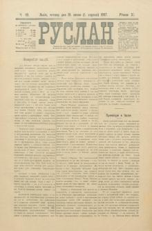 Ruslan. R. 11, č. 161 (1907)